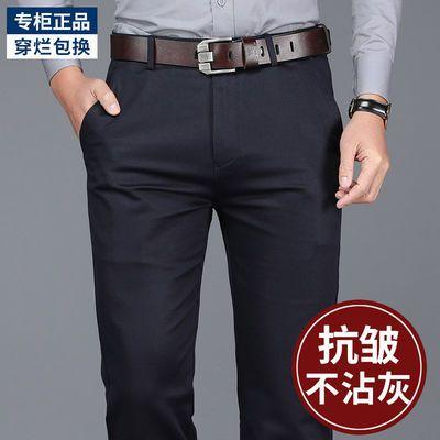 苹果冰丝男士休闲裤男宽松直筒西裤中年春夏季薄款天丝商务男裤子