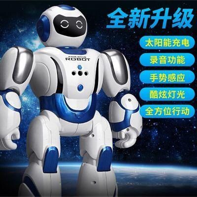 遥控智能机器人充电动唱歌跳舞益智儿童早教小胖男孩生日玩具礼物