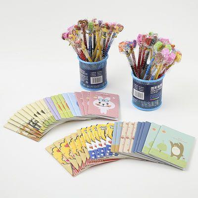 [80件超值文具套装]卡通铅笔卡通小本子组合六一奖品学生文具套装