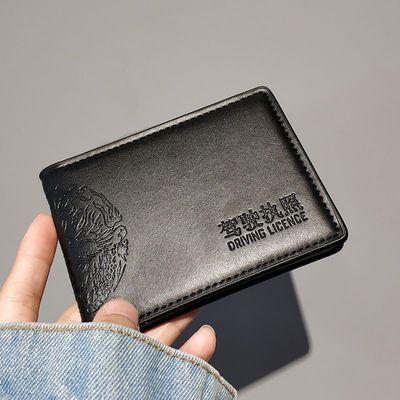 真皮驾驶证皮套男超薄质感行驶证卡套多功能证件卡包驾照本钱包男