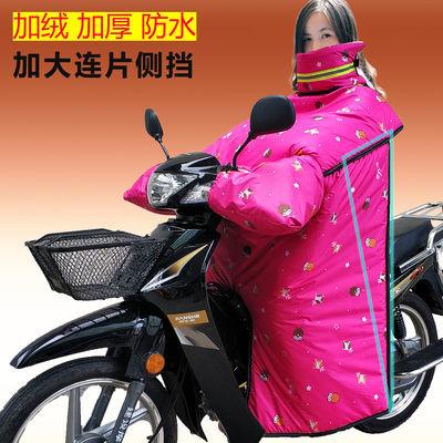 摩托车挡风被冬季加绒加厚双面防水男式女弯梁车通用 新款挡风衣