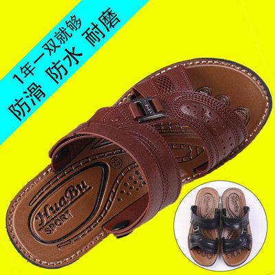 2020夏季新款防水防滑越南凉鞋男士软底耐磨中年两用透气沙滩凉鞋