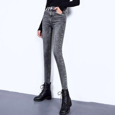 烟灰色牛仔裤女春装2020新款韩版紧身裤子修身显瘦九分小脚铅笔裤