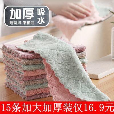 厨房专用抹布不沾油不掉毛擦桌子洗碗布懒人不粘油干湿两用刷碗布