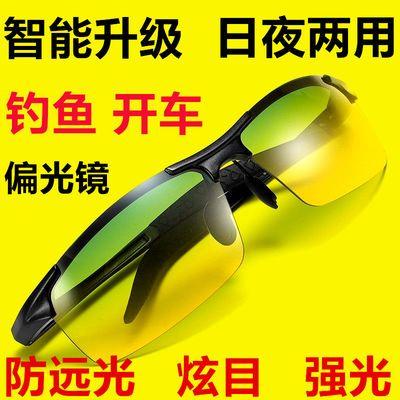 正品男士太阳镜钓鱼新款变色墨镜男偏光眼睛驾驶开车镜韩版夜视镜