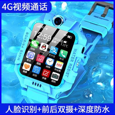 小天才儿童电话手表带Z6防水4G全网通视频通话男女学生wifi多功能