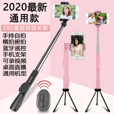手机自拍杆通用vivo华为OPPO小米直播支架三脚架多功能拍照神器