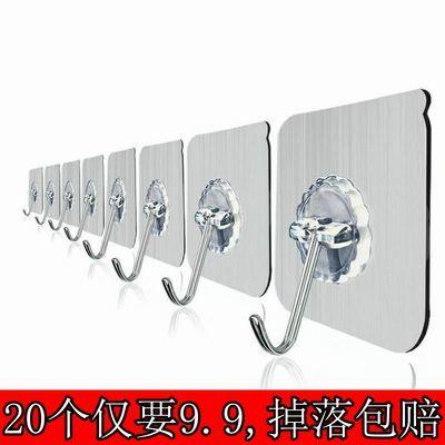 透明强力粘钩卡通墙免打孔家用承重可爱宿舍厨房创意无痕挂钩装饰