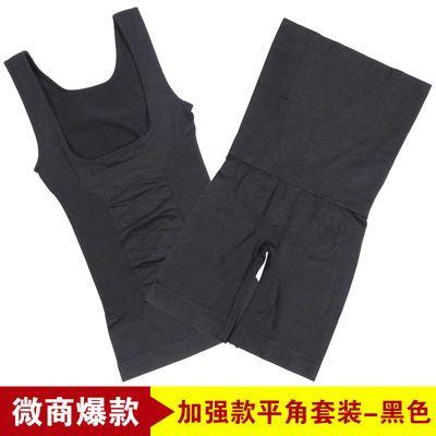 高腰产后塑身衣收腹 肚子 收腹收胃分体套装燃脂塑型减肥背心内衣