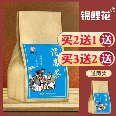 【买2送1】胃康茶渭爱而生橘皮麦芽茯苓山楂丁香藿香组合养生茶