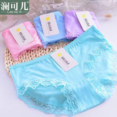 2-10条内裤女士中腰无痕性感蕾丝大码学生少女式低腰纯色棉质短裤