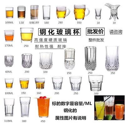 家用钢化玻璃啤酒杯抖音扎啤杯防摔威士忌酒杯子耐热创意八角杯子
