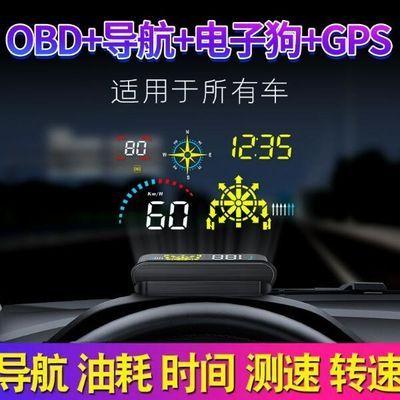 【可选顺丰配送】车载HUD抬头显示器导航汽车通用多功能电子狗GPS