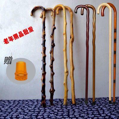信誉精品藤木登山杖老年人手杖复古实木一体单杖防滑结实拐杖