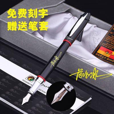 免费刻字毕加索铱金钢笔男女学生用练字书写墨水笔书法签字笔礼盒