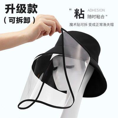 可拆卸防护帽渔夫帽防飞沫女夏天韩版防紫外线面罩遮阳帽防晒帽子