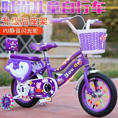 儿童自行车女孩3-5-7-9岁小孩单车12/14/16/18/20寸公主车脚踏车