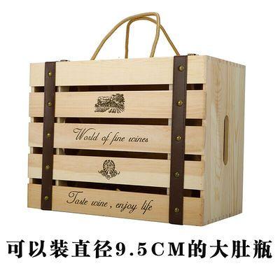 简岸(JIANAN)红酒盒木盒子六支木箱包装礼盒6支装实木红酒盒子