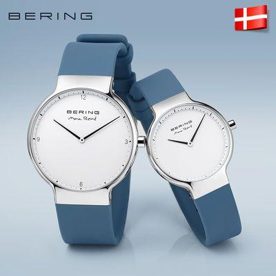 Bering白令情侣手表进口硅胶表带简约休闲商务防水男女dw运动手表