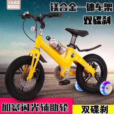 太空宝贝儿童高档自行车镁合金12-14-16-18寸男女孩脚踏车学步车