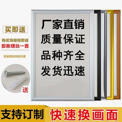 铝合金海报框相框 金色电梯广告框架 开启式营业执照画框挂墙定制