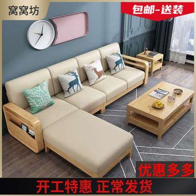 北欧全实木沙发组合贵妃转角沙发现代简约客厅小户型木质整装家具