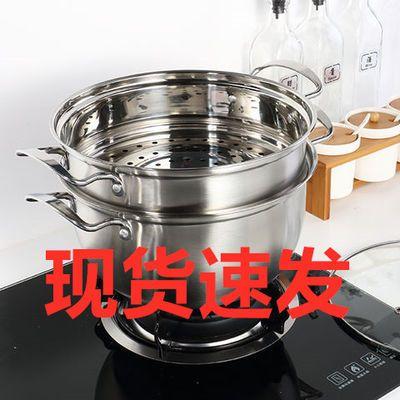【特厚】升级钢耳汤蒸锅汤锅不锈钢汤锅奶锅不粘锅蒸锅具16-26cm