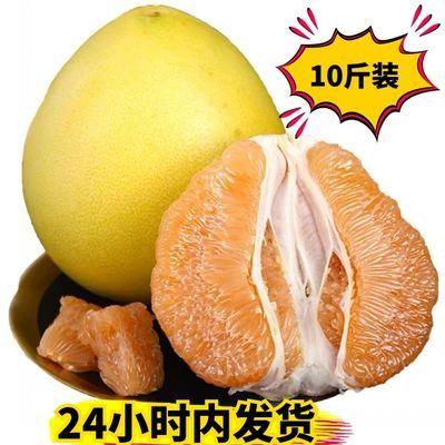 【 抢5-10斤】亏本冲量山区农家柚黄金柚子一箱蜜柚新鲜孕妇水果