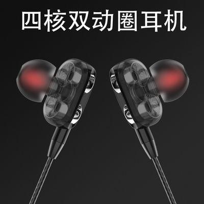 oppovivo红米安卓手机通用入耳式耳塞双核四核双动圈立体声耳机