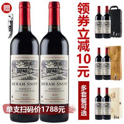 法国红酒整箱进口干红葡萄酒14度赤霞珠送礼婚庆酒水礼盒装多规格