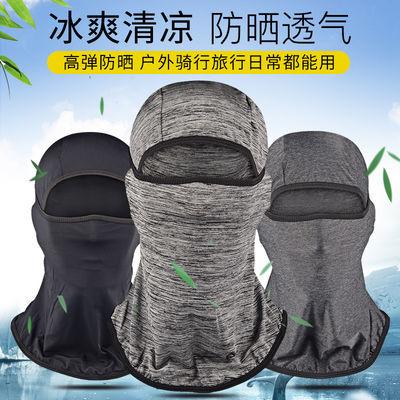 骑行面罩头罩摩托车夏季骑车户外防风帽装备全脸护脸防晒头套男