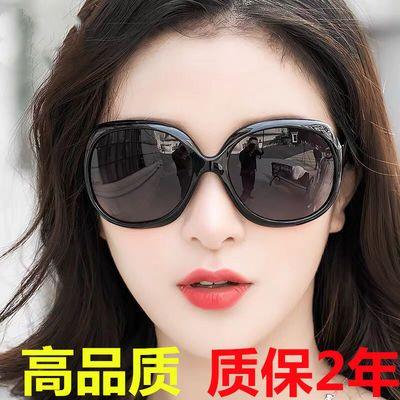 大框太阳镜女士墨镜长圆脸开车驾驶镜偏光太阳眼镜配近视眼镜新款