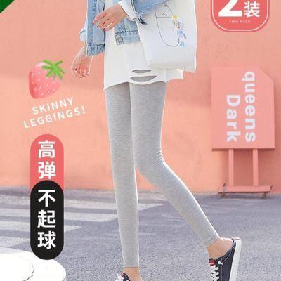 莫代尔打底裤女春秋季薄款外穿修身显瘦韩版百搭灰色裤子九分大码