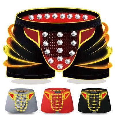 2-3条升级版 卫裤官方正品男士内裤磁疗保健平角裤四角裤头短裤