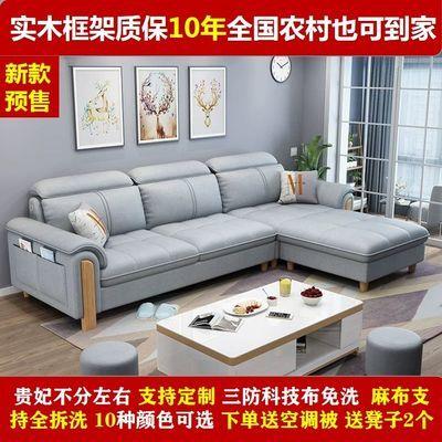 现代简约北欧 网红小户型布艺沙发组合 客厅科技布沙发茶几电视柜