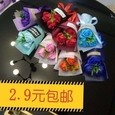 教师节母亲节礼物儿童节礼品单只玫瑰花束创意永生玫瑰香皂花赠品