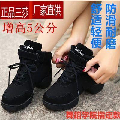 【可选顺丰配送】三莎春夏广场舞蹈鞋网面女式中跟现代舞鞋软底增