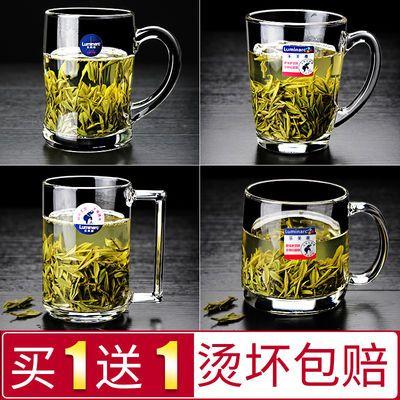 乐美雅玻璃杯家用水杯耐热泡茶杯钢化微波牛奶杯带把早餐喝水杯子