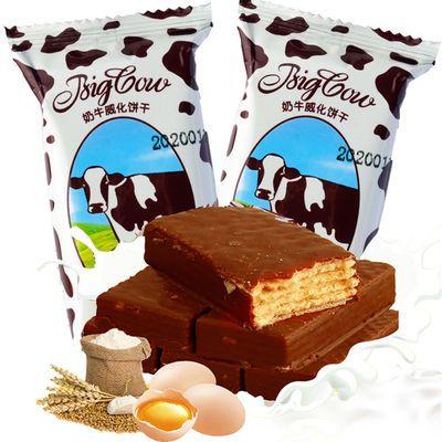 国产大奶牛威化200g/1000g装 巧克力威化 小牛 农庄威化 威化饼干