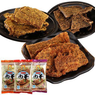 内蒙古风味酱烤肉干500g克肉片独立小包装五香辣中秋节小零食200g