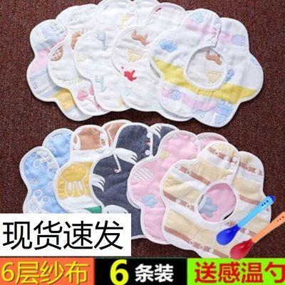 早产儿口水巾婴儿三角巾纯棉围嘴双层按扣新生儿围巾围兜薄款夏
