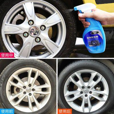 车仆驱狗轮胎釉汽车轮胎驱狗水喷剂防狗尿保养轮胎蜡光亮剂养护剂