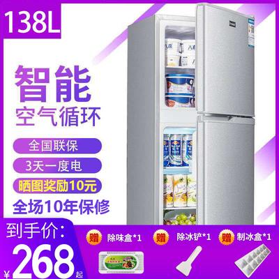 特价118/138L时尚租房冰箱双门三门家用小型冷藏冷冻节能低噪包邮