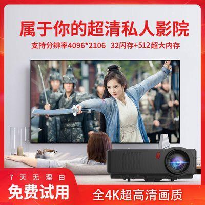 亦盾新款4K专业级投影仪家用高清办公无线蓝牙培训会议一体投影机
