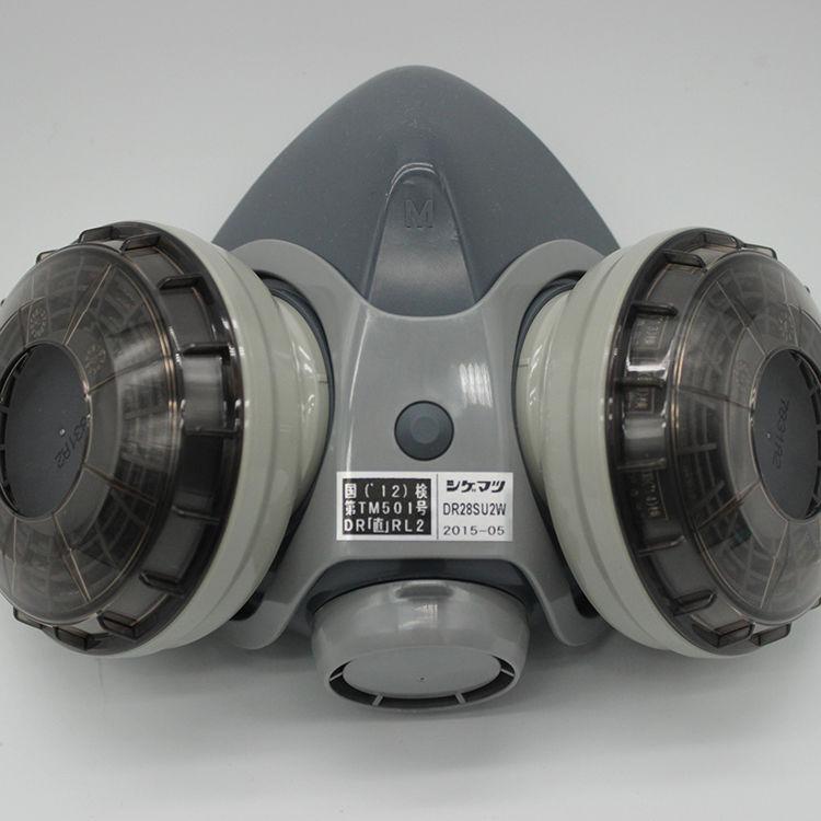 日本重松DR28SU2K(W)电焊煤矿面具可水洗过滤盒U2K原装正品