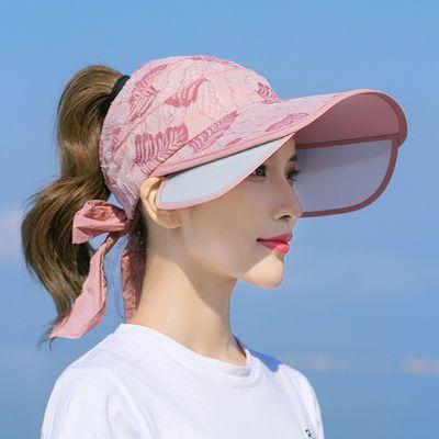 遮阳帽子女夏天防晒帽防紫外线空顶骑车遮脸韩版潮百搭大沿太阳帽