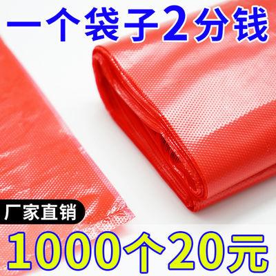 红色塑料袋批发加厚大号食品袋手提袋背心袋方便袋购物袋子打包袋