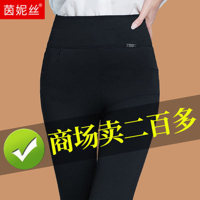 【七分/九分/长裤】裤子女春夏季薄款打底裤外穿高腰大码小脚裤
