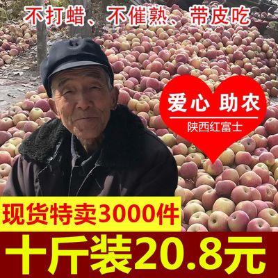 八嘴客正宗新疆阿克苏冰糖心大苹果脆甜10斤特级新鲜水果顺丰包邮