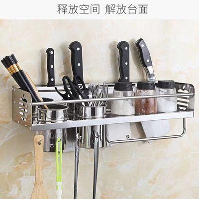 厨房置物架壁挂免打孔不锈钢墙上多功能收纳刀架厨具用品调料架子,免费领取2元拼多多优惠券